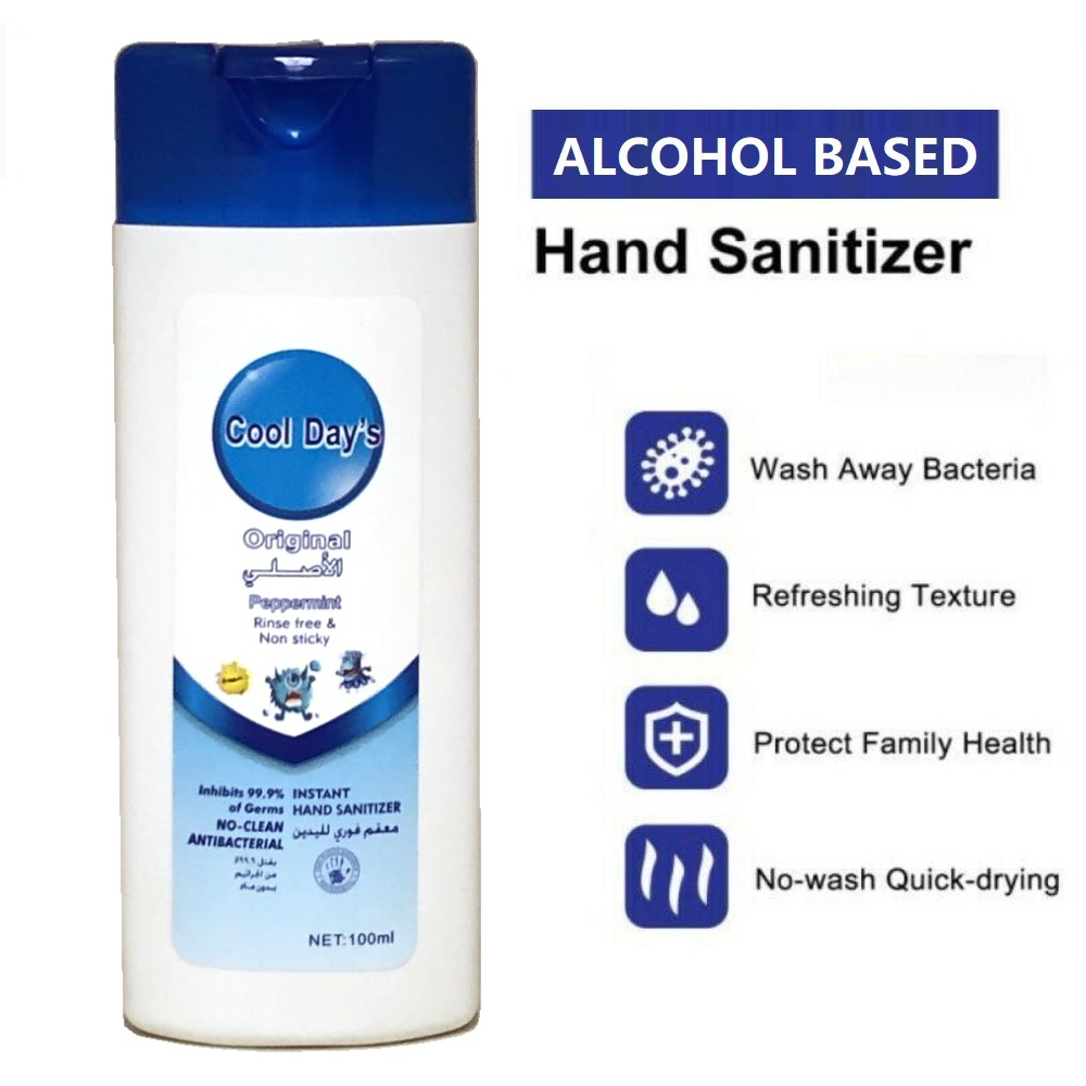 Cool Day's Hand Sanitizer 100ml - Alcohol with Moisturizer and Vitamin E & Aloe Vera Gel