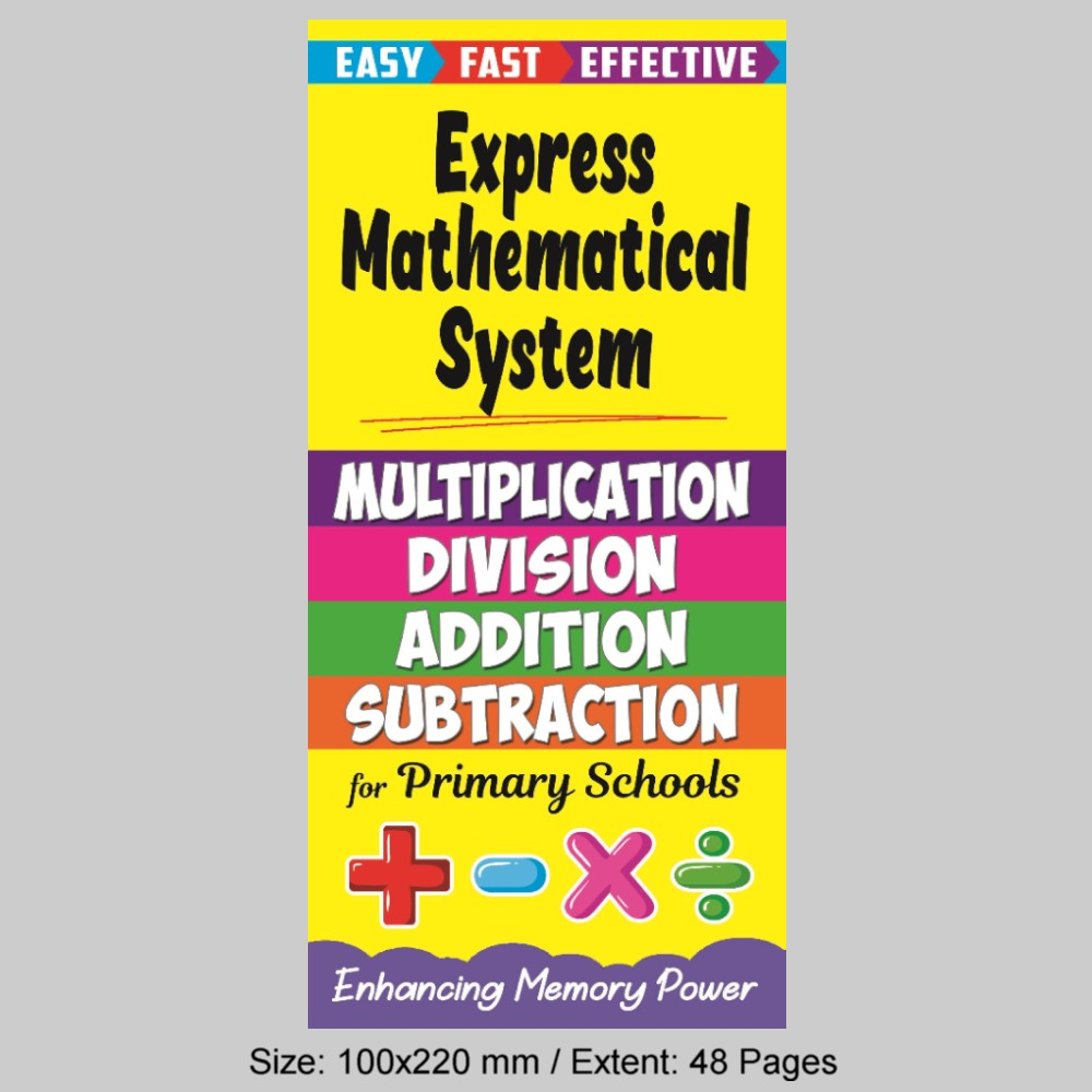 Express Mathematical System (MM79107)